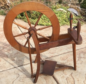 Spinning Wheel pic